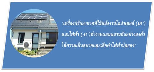 acdc4