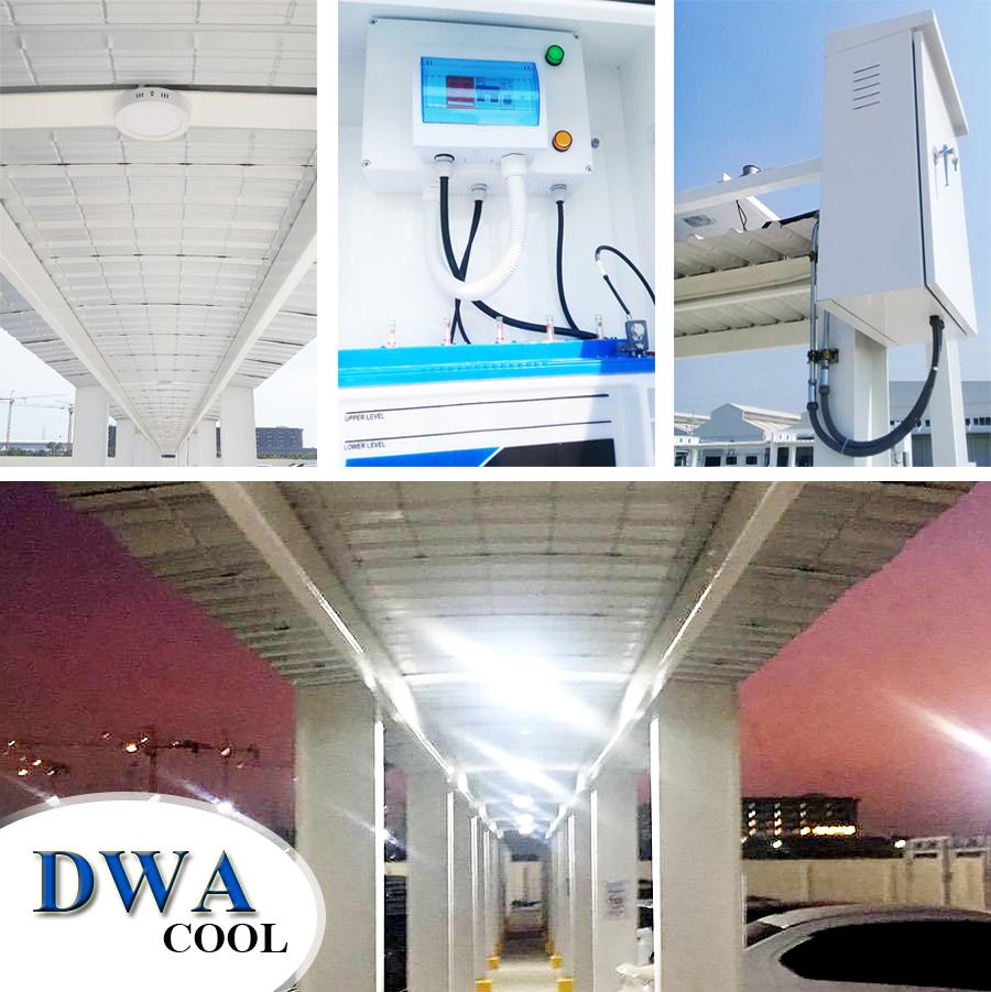 ตัวอย่างติดตั้งหลอดไฟโซล่าเซลล์ (Solar Light Installation)