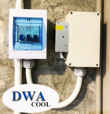 Accessory for Solar Roof Ventilator